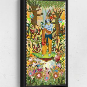 Krishna Visiting Forest Long Vertical Matte Framed Canvas Wall Art